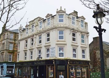 Thumbnail Hotel/guest house for sale in West Princes Street, Rothesay, Isle Of Bute