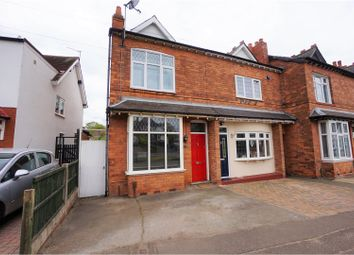 Thumbnail 2 bed end terrace house for sale in Eachelhurst Road, Sutton Coldfield