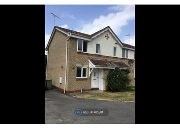 Thumbnail 2 bed end terrace house to rent in Old Quarry Close, Chesterfield