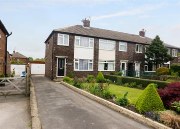 Thumbnail 3 bed end terrace house for sale in Cambridge Grove, Otley