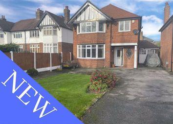 4 bed detached house for sale in Brookdale, Mold, Flintshire CH7