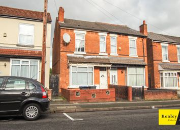 Thumbnail End terrace house for sale in Watt Road, Erdington, Birmingham