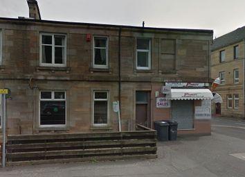 Thumbnail 2 bed flat for sale in 16A Inchinnan Road, Renfrew, Renfrewshire