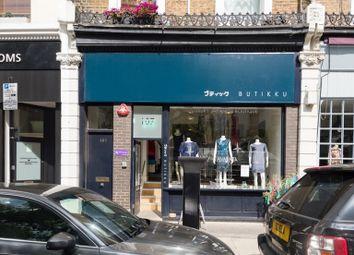 Thumbnail Retail premises to let in Regents Park Road, London