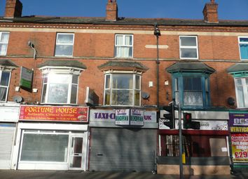 Thumbnail Commercial property to let in Humberstone Road, Humberstone, Leicester
