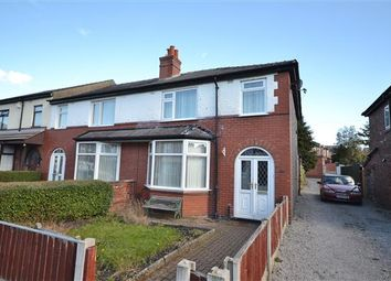 Thumbnail 3 bed end terrace house to rent in Mayfield Road, Chorley