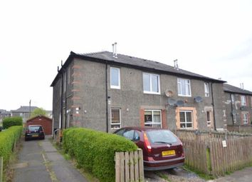 Thumbnail 2 bed flat for sale in Lochside Road, Ayr, South Ayrshire