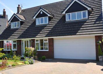 Thumbnail 4 bedroom detached house for sale in Oban Court, Grimsargh, Preston, Lancashire