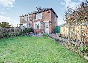 Thumbnail 2 bed semi-detached house for sale in Strawberry Gardens, Wallsend