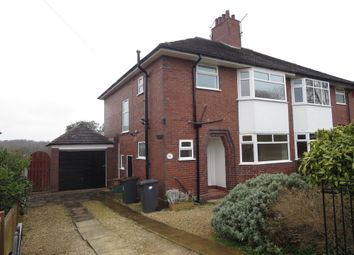 Thumbnail 3 bed semi-detached house for sale in Lancaster Road, Newcastle, Staffordshire