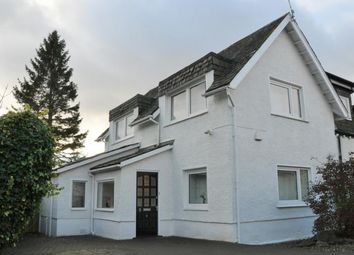 Thumbnail 3 bed end terrace house to rent in Aigas Cottages, Anniesland, Glasgow