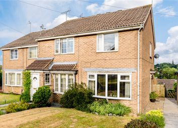 Thumbnail 2 bed end terrace house for sale in Timble Grove, Harrogate, North Yorkshire