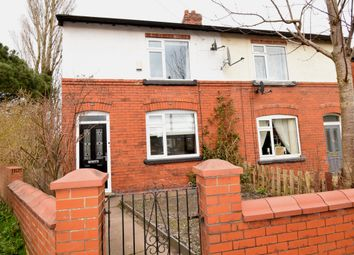 Thumbnail 2 bed semi-detached house for sale in Glebe Street, Westhoughton