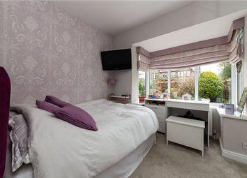 Cecil Avenue, Baildon, West Yorkshire BD17