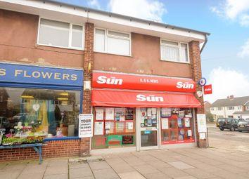 Thumbnail Retail premises to let in Brasenose Road, Didcot