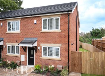 Thumbnail 2 bed terraced house for sale in Kieshaw Drive, Farington, Leyland