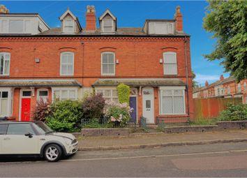 Thumbnail 3 bedroom terraced house for sale in Birchwood Crescent, Balsall Heath, Birmingham