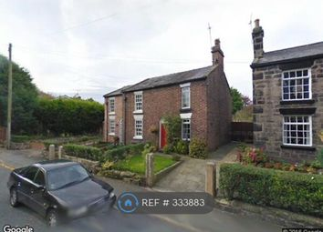 Thumbnail 2 bed semi-detached house to rent in Church Lane, Ormskirk