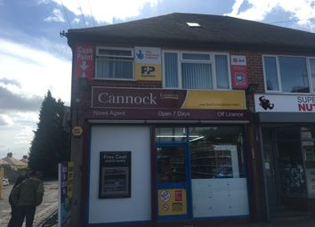 Thumbnail 2 bed flat to rent in Cannock Road, Cannock