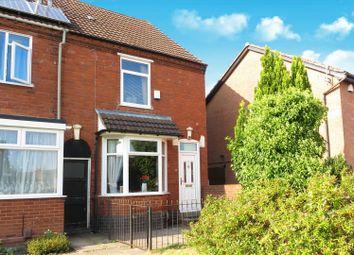 3 bed end terrace house for sale in Upper Ashley Street, Halesowen B62