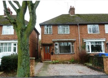 Thumbnail 3 bedroom end terrace house for sale in Ruscote Avenue, Banbury
