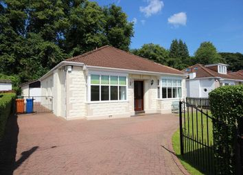 Thumbnail 3 bed detached bungalow to rent in Gray Drive, Bearsden, Glasgow