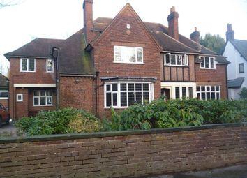 Thumbnail Room to rent in Hermitage Road, Edgbaston, Birmingham