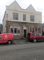 Thumbnail Retail premises to let in Corvedale Road, Craven Arms