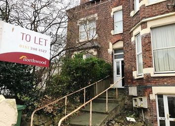 Thumbnail 3 bed flat to rent in Withens Lane, Wallasey, Wirral
