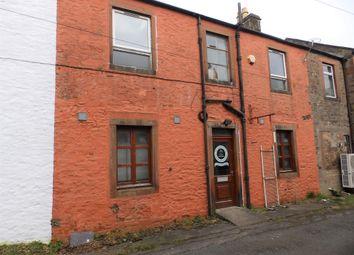 Thumbnail Studio for sale in Bankshill Terrace, Lockerbie