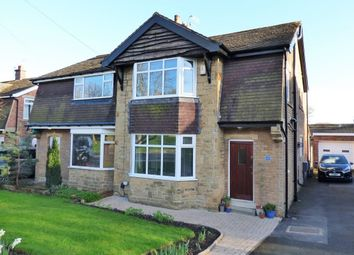 Thumbnail 3 bed semi-detached house for sale in Ashfield Drive, Baildon, Shipley