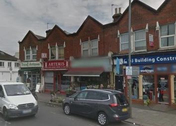 Thumbnail Retail premises for sale in 733, Garratt Lane, Earlsfield
