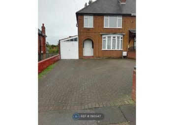 Thumbnail 4 bed semi-detached house to rent in Lower City Road, Tividale, Oldbury