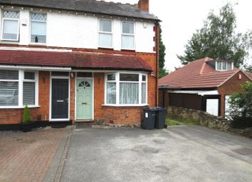 Thumbnail 2 bed end terrace house to rent in Priory Road, Hall Green, Birmingham