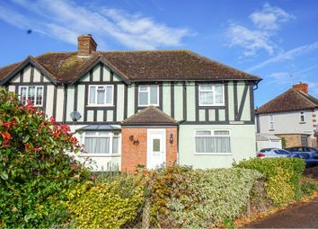 Thumbnail 4 bed semi-detached house for sale in Woolgrove Road, Hitchin