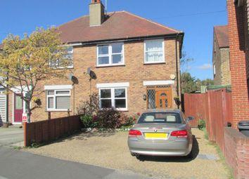 Thumbnail 3 bed semi-detached house for sale in Mead Lane, Bognor Regis, West Sussex
