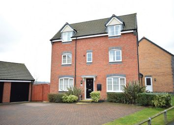 Thumbnail 4 bed detached house for sale in Bacon Close, Giltbrook