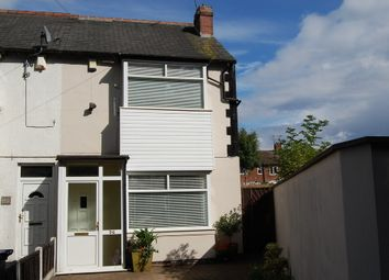 Thumbnail 2 bedroom end terrace house for sale in Bull Lane, West Bromwich