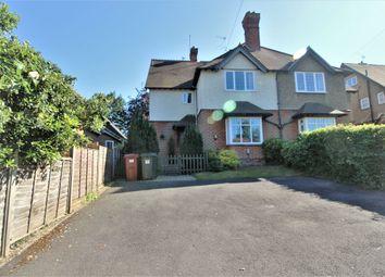 Thumbnail 2 bed flat for sale in Oak Tree Road, Tilehurst, Reading, Berkshire