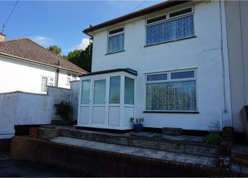Thumbnail 3 bed semi-detached house for sale in Ilsyn Grove, Stockwood
