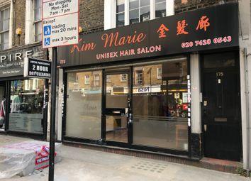 Thumbnail Retail premises to let in York Way, Camden, London