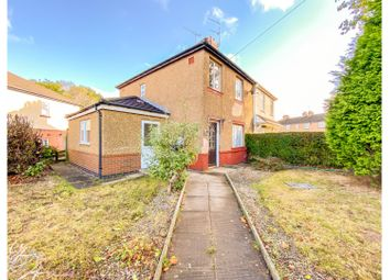 Thumbnail 3 bed semi-detached house for sale in Proffitt Avenue, Coventry
