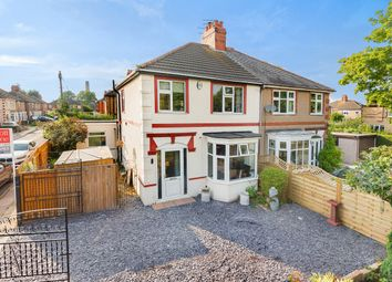 Thumbnail 3 bed semi-detached house for sale in Scartho Road, Grimsby