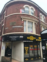 Thumbnail Office to let in 2-4 Corporation Street, Chesterfield