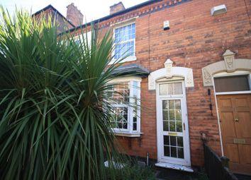Photo of Crabtree Road, Birmingham, West Midlands B18