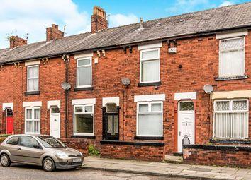 Thumbnail 2 bed terraced house to rent in Edge Lane, Droylsden, Manchester