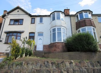 Thumbnail 4 bed terraced house for sale in George Road, Erdington