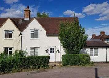 Thumbnail 3 bed end terrace house for sale in Campers Road, Letchworth Garden City, Hertfordshire, England