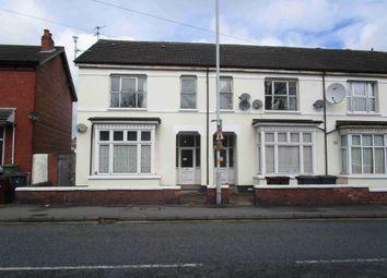 Thumbnail Studio to rent in Lea Road, Wolverhampton, West Midlands