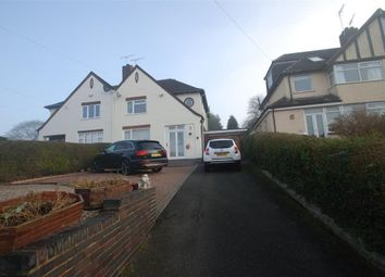 Thumbnail 3 bedroom property to rent in Tixall Road, Stafford